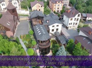 PROSUD: Чуйков Вадим Сергійович