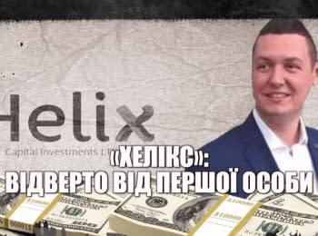 «Стоп Коррупции». Выпуск 95