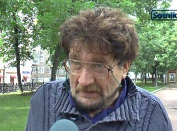 Москвичі: «В Росії все прекрасно, дивовижно, жахливо!»