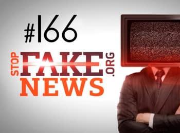 StopFakeNews: Issue 166