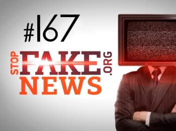 StopFakeNews: Issue 167