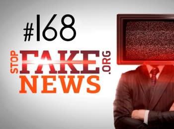 StopFakeNews: Issue 168