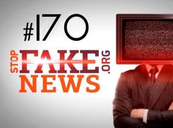 StopFakeNews: Майдан, який організував Макрон. Випуск 170