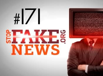 StopFakeNews: Issue 171