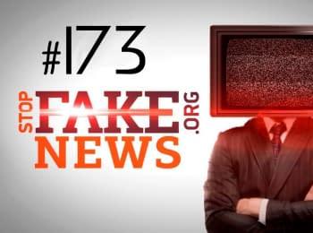 StopFakeNews: Issue 173