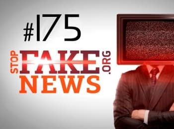 StopFakeNews: Issue 175