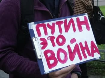 Peace March in St. Petersburg, 24.09.2017