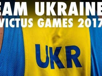 Invictus Games - Команда Украины