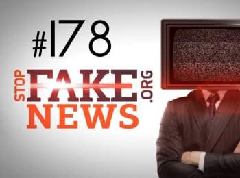StopFakeNews: Чи буде МОЗ продавати українців на органи? Випуск 178