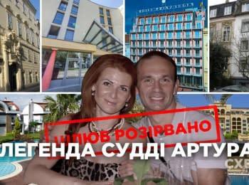 """""""Схемы"""": Легенда судьи Артура Емельянова"""