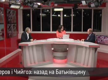 Ахтем Чійгоз та Ільмі Умеров - велике інтерв'ю