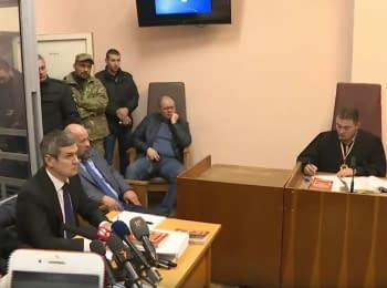 Дело сына Авакова. Соломенский суд 01.11.2017