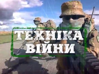 """""""Техніка війни"""": Тюнінг АК. Автоеволюція армії США"""
