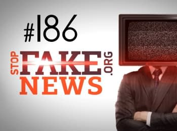StopFakeNews: Issue 186