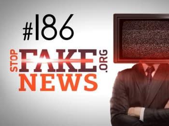 """StopFakeNews: """"Грузинські снайпери"""" і """"американський слід"""": фейки до річниці Євромайдану"""
