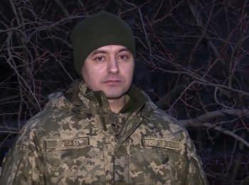 21 обстріл позицій сил АТО, 3 військових поранено - дайджест на ранок 05.12.2017