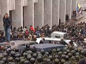 Задержание Михеила Саакашвили в центре Киева