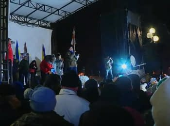 Саакашвили: вече возле Рады