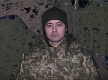 27 обстрілів позицій сил АТО - дайджест на ранок 07.12.2017