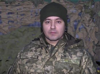 28 обстрілів позицій сил АТО, 4 військових загинули - дайджест на ранок 09.12.2017