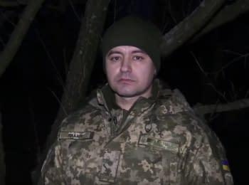 22 обстріли позицій сил АТО - дайджест на ранок 12.12.2017