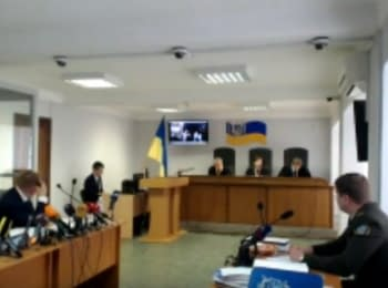 Судебное заседание по делу по обвинению В.Януковича в государственной измене, 13.12.2017