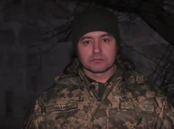 30 обстрілів позицій сил АТО, 1 військовий загинув - дайджест на ранок 14.12.2017