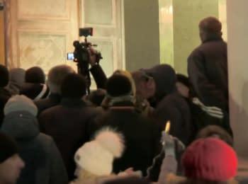 В центре Киева митингуют сторонники Саакашвили, 17.12.2017