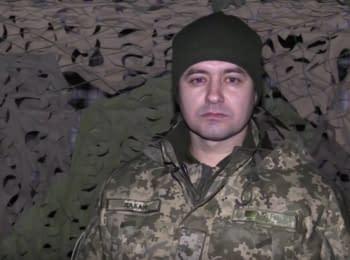 14 обстрілів позицій сил АТО, 3 військових загинули - дайджест на ранок 18.12.2017