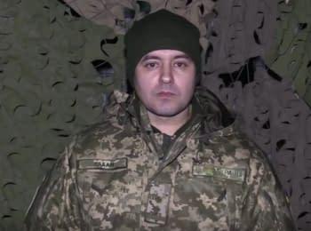 16 обстрілів позицій сил АТО - дайджест на ранок 19.12.2017