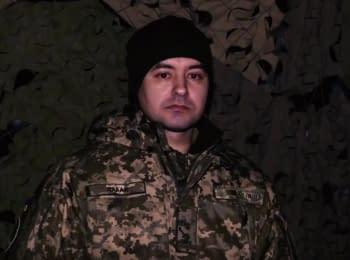 15 обстрілів позицій сил АТО, 1 військовий загинув - дайджест на ранок 21.12.2017