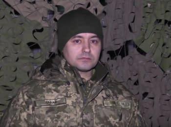 16 обстрілів позицій сил АТО, 1 військовий загинув - дайджест на ранок 22.12.2017