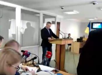 Судебное заседание по делу по обвинению В.Януковича в государственной измене, 27.12.2017