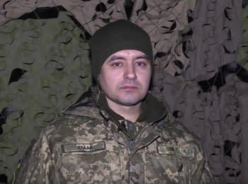 5 обстрілів позицій сил АТО - дайджест на ранок 02.01.2018