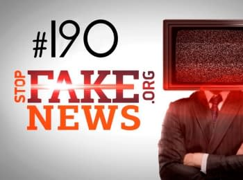 StopFakeNews: TOP 10 fakes for the year 2017. Issue 190