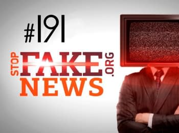 StopFakeNews: Issue 191