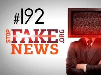 StopFakeNews: Issue 192