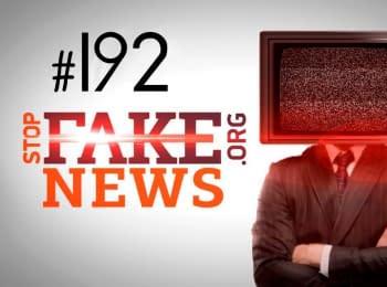 StopFakeNews: Issue 192