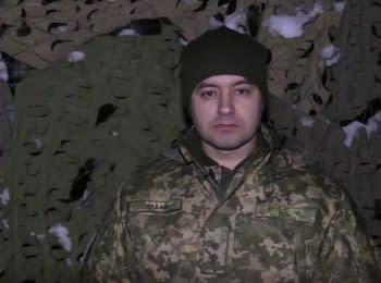 3 обстріли позицій сил АТО - дайджест на ранок 16.01.2018