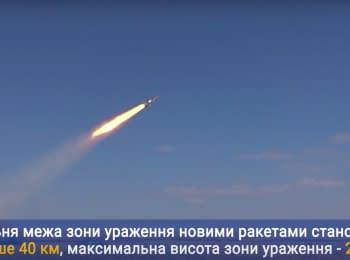 """Випробування ЗРК С-125М """"Печора"""" від """"ДККБ """"Луч"""" та """"Радіонікс"""""""