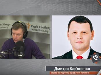 «Приват», $5,5 млрд, Коломойский и Гонтарева