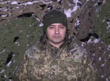 6 обстрілів позицій сил АТО, 1 військовий загинув - дайджест на ранок 23.01.2018