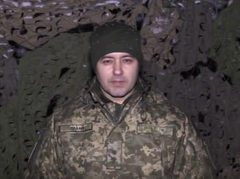 Спикер АТО Василий Лабай. Дайджест событий на утро 24.01.2018