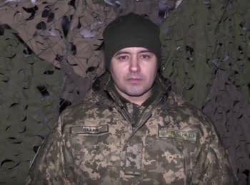 3 нарушения режима тишины, 1 военный ранен - дайджест на утро 25.01.2018