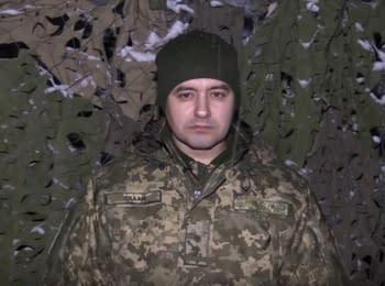 4 обстрела позиций сил АТО - дайджест на утро 29.01.2018
