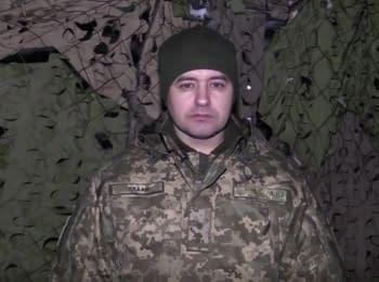Спикер АТО Василий Лабай. Дайджест событий на утро 30.01.2018
