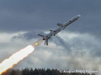 Ukrainian cruise missile tests
