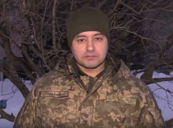 5 обстрелов позиций сил АТО, 1 военный погиб - дайджест на утро 01.02.2018