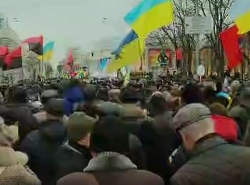 Прихильники Саакашвілі проводять «Марш за майбутнє» у Києві