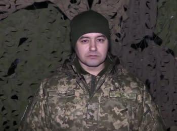 5 обстрелов позиций сил АТО, 3 военных ранены - дайджест на утро 05.02.2018